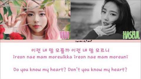 ViVi (LOOΠΔ 비비) - Everyday I Love You (Feat