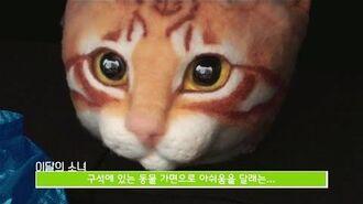 이달의소녀탐구 28 (LOONA TV 28)