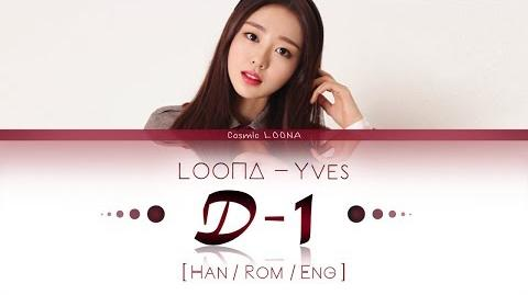 LOONA Yves - D-1 LYRICS Color Coded Han Rom Eng (LOOΠΔ 이달의 소녀 이브 )