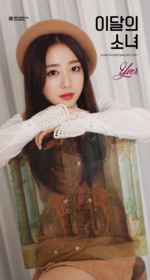 Yves debut photo 6