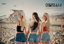 ODD EYE CIRCLE Mix and Match group photo