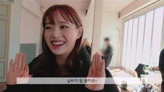 이달의소녀탐구 245 (LOONA TV 245)