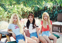 ODD EYE CIRCLE Mix and Match group photo 4