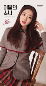 Yves debut photo 5