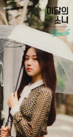 HyunJin debut photo 5