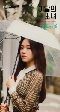 HyunJin debut photo 5