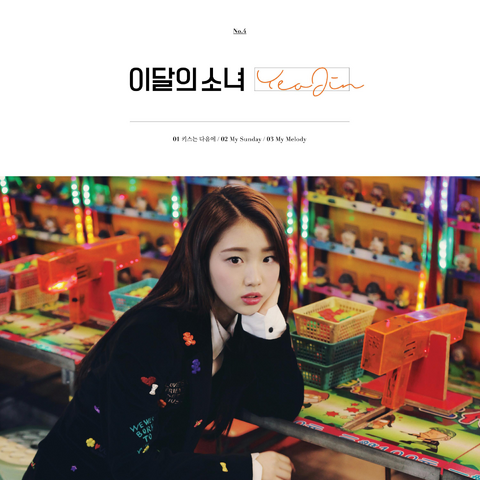 File:YeoJin single cover art.PNG