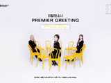 LOONA Premier Greeting: Meet & Up