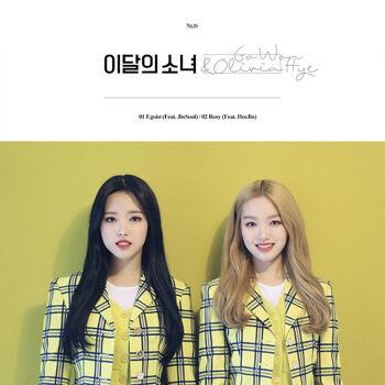 Go Won & Olivia Hye