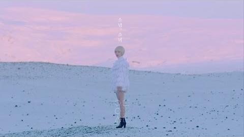"Teaser 이달의 소녀 하슬 (LOONA HaSeul) ""소년, 소녀(Let Me In)"""
