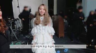 이달의소녀탐구 280 (LOONA TV 280)