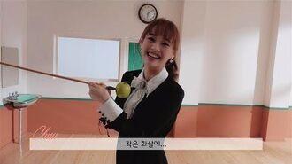 이달의소녀탐구 261 (LOONA TV 261)
