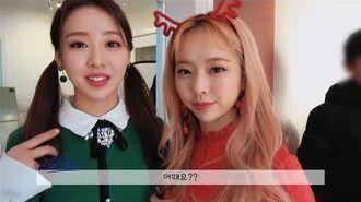 이달의소녀탐구 253 (LOONA TV 253)