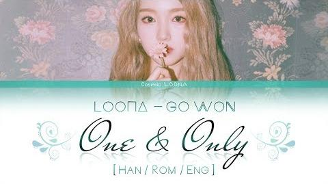 LOONA Go Won - One & Only LYRICS Color Coded Han Rom Eng (LOOΠΔ 이달의 소녀 고원 )