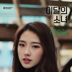 'HaSeul' #6
