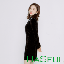 Portal HaSeul 2