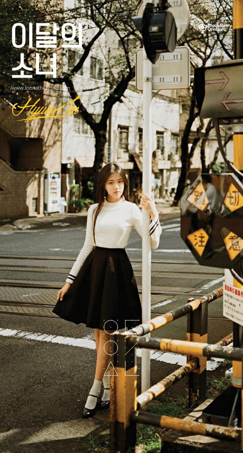File:HyunJin debut photo 3.PNG