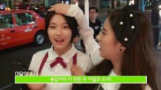 이달의소녀탐구 36 (LOONA TV 36)