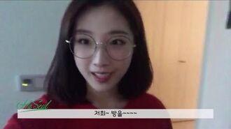 이달의소녀탐구 537 (LOONA TV 537)