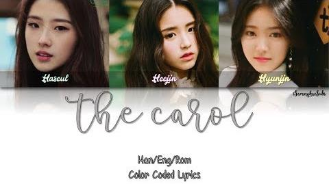 LOONA (Heejin, Hyunjin, Haseul) - The Carol Color Coded Han Rom Eng