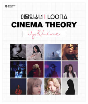 Cinema Theory Poster