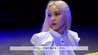 이달의소녀탐구 162 (LOONA TV 162)