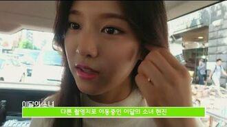 이달의소녀탐구 37 (LOONA TV 37)