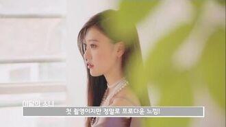 이달의소녀탐구 169 (LOONA TV 169)