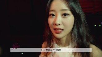 이달의소녀탐구 242 (LOONA TV 242)