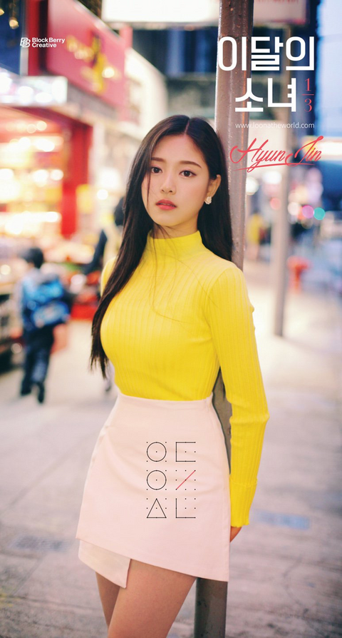 File:LOONA 1-3 Love and Live HyunJin.PNG