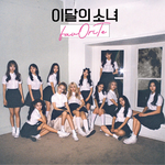 LOONA favOriTe cover art