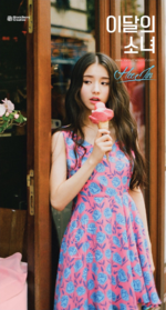 HeeJin debut photo 8