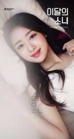 Yves debut photo 2
