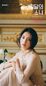 HeeJin debut photo 7