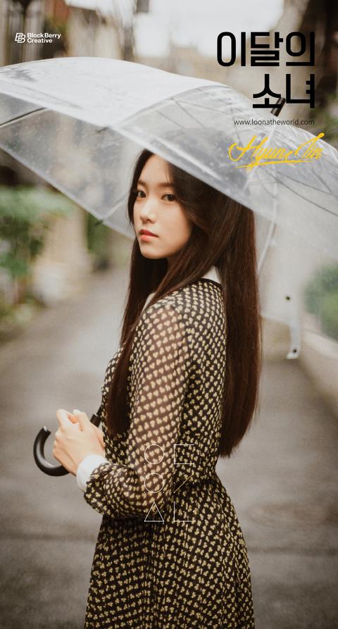File:HyunJin debut photo 2.PNG