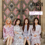 LOONA 1-3 Love and Evil limited cover art