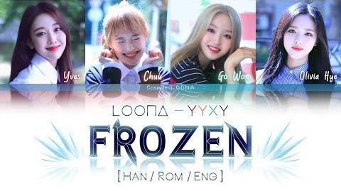 LOONA YYXY - Frozen LYRICS Color Coded Han Rom Eng (LOOΠΔ 이달의 소녀 yyxy)