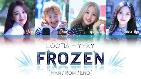 LOONA YYXY - Frozen LYRICS Color Coded Han Rom Eng (LOOΠΔ 이달의 소녀 yyxy)
