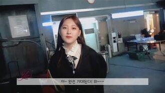 이달의소녀탐구 283 (LOONA TV 283)