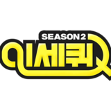 Insane Quiz Show Season 2