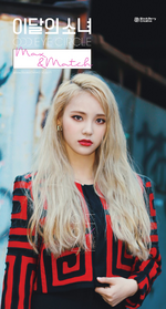 ODD EYE CIRCLE Max and Match JinSoul 2