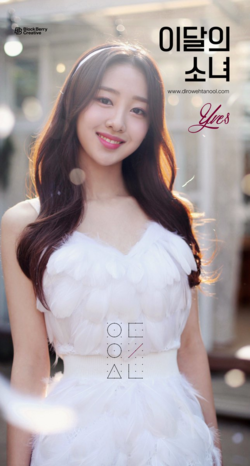 Yves debut photo