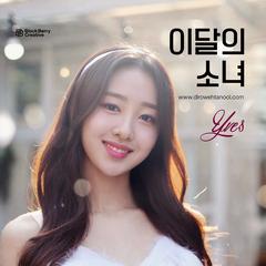 'Yves' #1