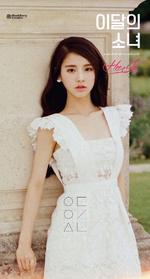 HeeJin debut photo 4