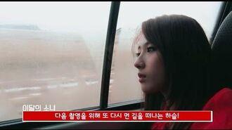 이달의소녀탐구 46 (LOONA TV 46)