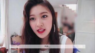 이달의소녀탐구 170 (LOONA TV 170)