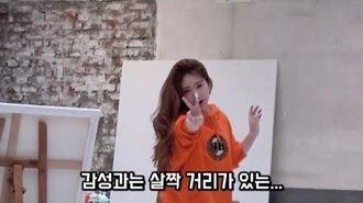 이달의소녀탐구 569 (LOONA TV 569)