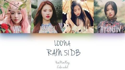 LOONA - Rain 51db lyrics (COLOR CODED han rom eng)