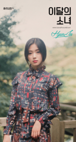 HyunJin debut photo 4