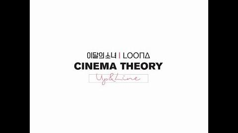 Teaser 이달의 소녀 (LOONA) Cinema Theory Up & Line